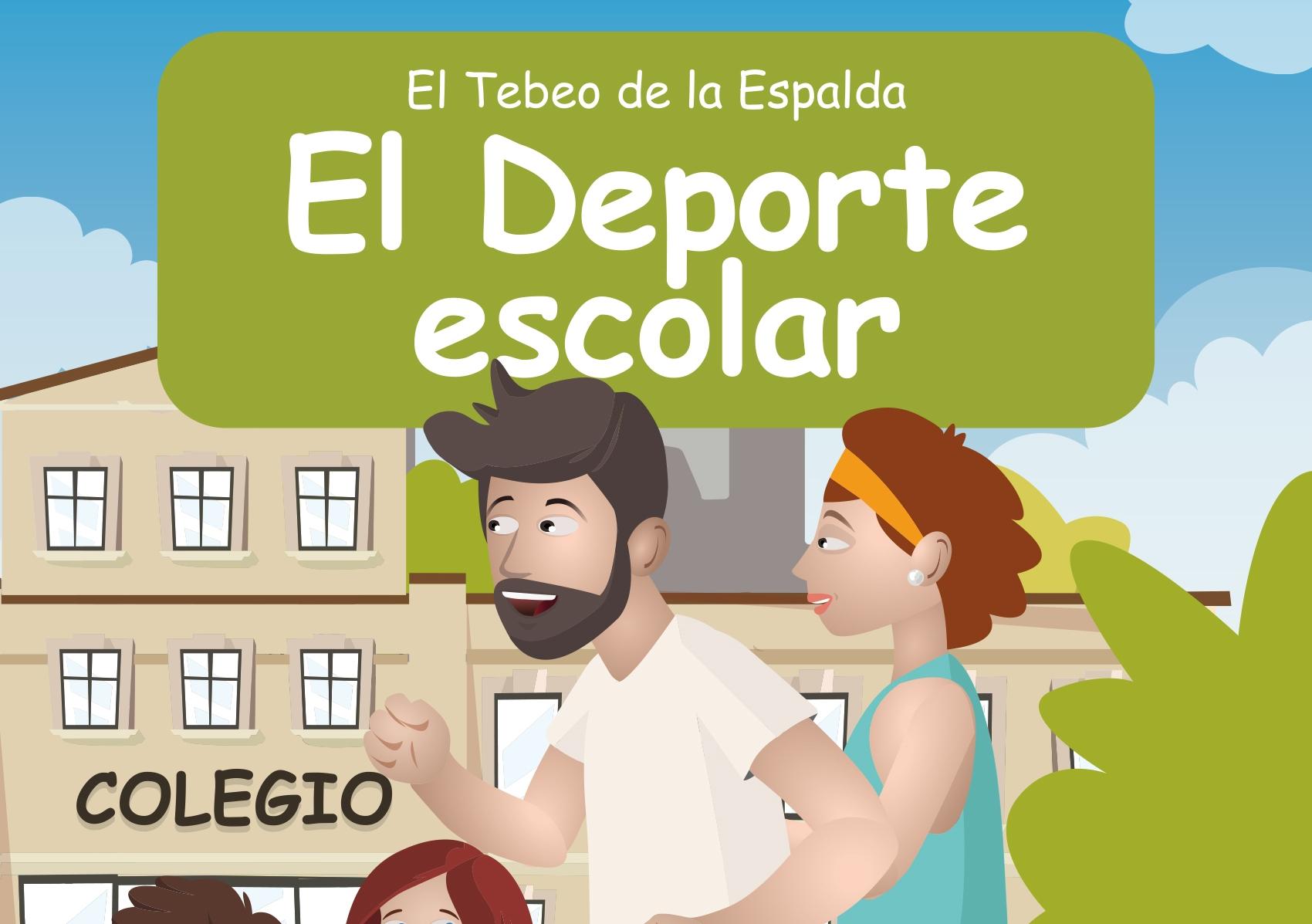La actividad física, clave para el cuidado de  la espalda de los escolares. Campaña de Prevención impulsada por la OMC y REIDE.