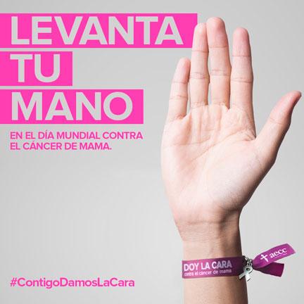 19 de octubre, Día Mundial Contra el Cáncer de Mama.