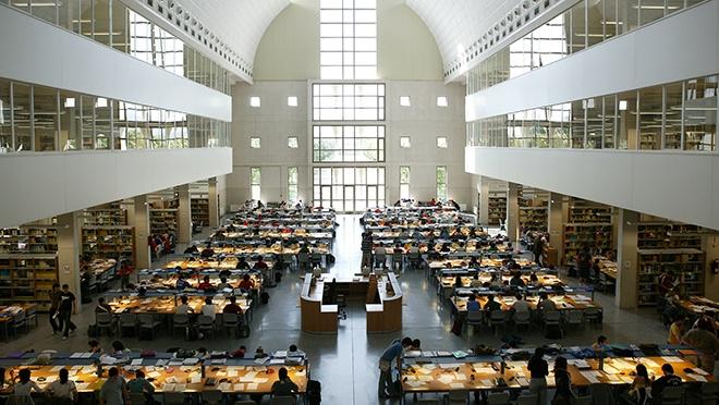El Consejo de Universidades aprueba el plan de estudios del Grado en Medicina de la Universidad Pública de Navarra.