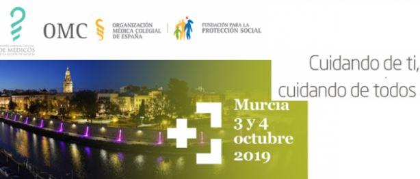 Murcia acoge el VIII Congreso Nacional y II Encuentro Latinoamericano del PAIME, los días 3 y 4 de octubre.