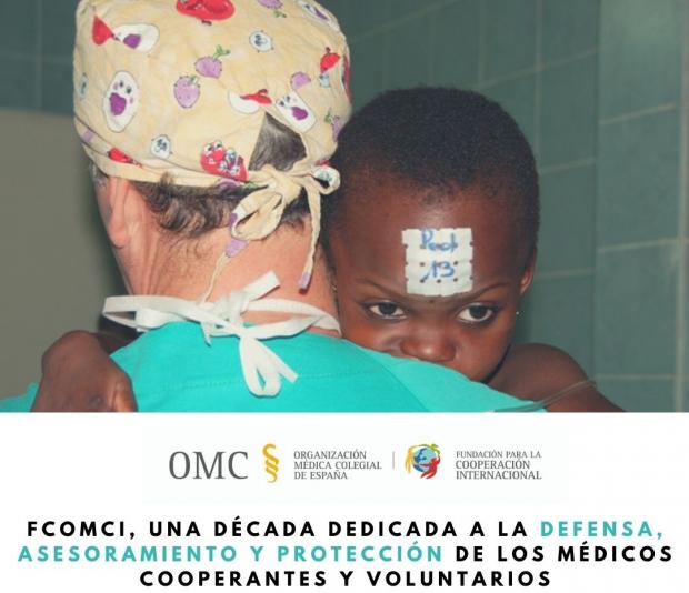 La OMC organiza un curso para profesionalizar y aumentar la eficacia de los proyectos de cooperación. Comienza el 1 de junio.