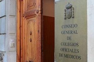 El CGCOM eleva una queja al CGPJ por las inaceptables declaraciones del magistrado Luis Ángel Garrido sobre el trabajo de epidemiólogos y médicos de AP.