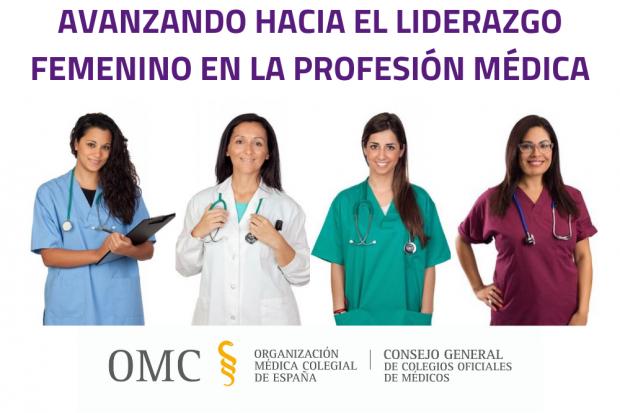 El CGCOM analiza el liderazgo de la mujer en la profesión médica en una jornada online, el 4 de marzo, a las 11 horas.