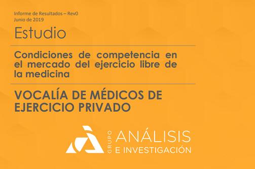 El CGCOM destaca la necesidad de impulsar un cambio normativo para frenar las prácticas anticompetitivas o desleales en la Medicina Privada.