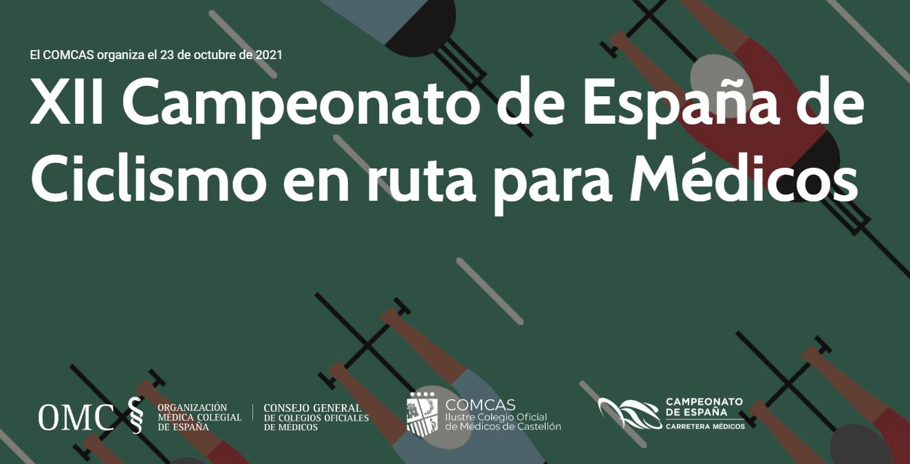 22 facultativos navarros, en el XII Campeonato de España de Ciclismo para Médicos.